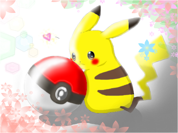 Pikachu Loves You All