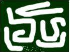 Aztec Manucript