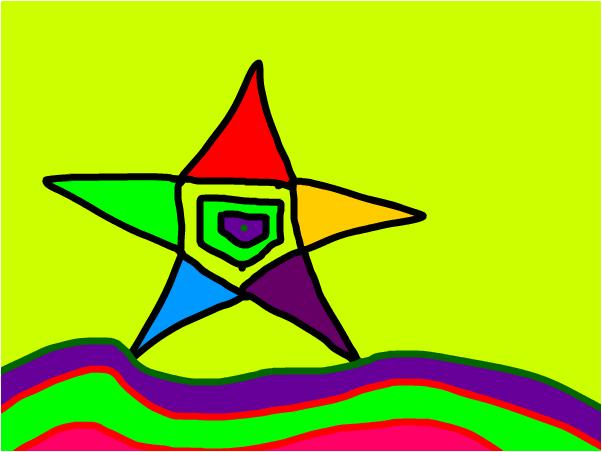 звезда.