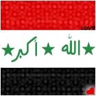 i <3 iraq